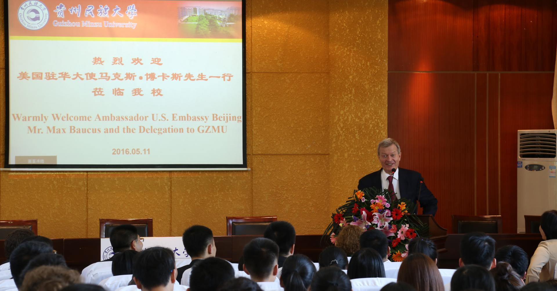 Ambassador U.S. Embassy Beijing Mr. Max Baucus and the Delegation to GZMU